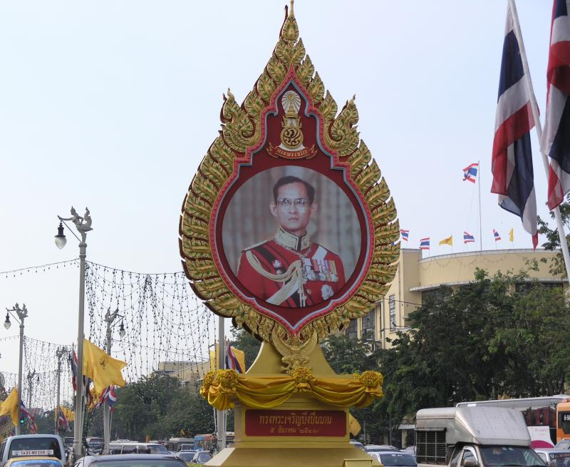 His Majesty King Bhumipol Adulyadej of Thailand