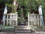 The grave of Minamoto Yoritomo, Japan's first shogun