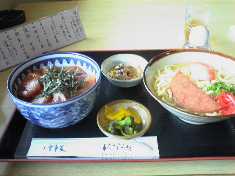 okinawa 008.jpg