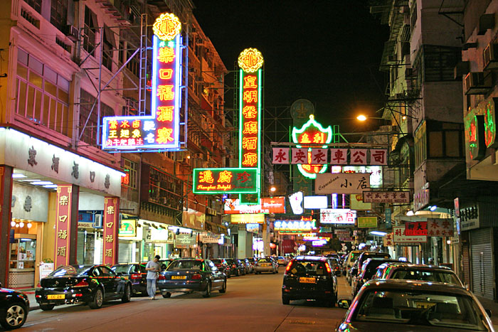 Kowloon City - Too bad most tourists wont visit the great local resturants here