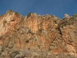 Mountain at Kaputas Gorge