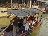 Ferry Me Across The Water, Do Boatman Do
