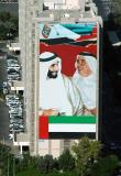Sheikh Zayed and Sheikh Maktoum, rules of Abu Dhabi and Dubai, both died recently