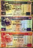 HSBC Hong Kong $20, $50 and $100