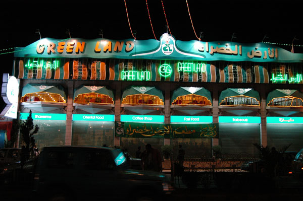 Green Land, one of several restaurants on Hadda Street, the main commercial avenue of Sanaa
