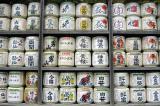 Temple Sake Casks