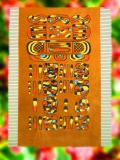 Our Horoscope in Mayan Language