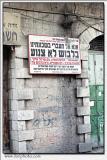 Jerusalem 8682 03_pb.jpg