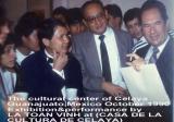 CELAYA CULTURAL CENTER MEXICO 1990.jpg