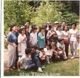 RAWDON 1993.jpg