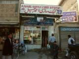 Our supermarket in Mazar-E-Sharif front view