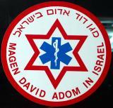 Magen David Adom - Tel Aviv.jpg