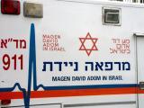 Magen David Adom - Tel Aviv 3.jpg
