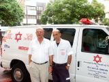 Magen David Adom - Tel Aviv 5.jpg