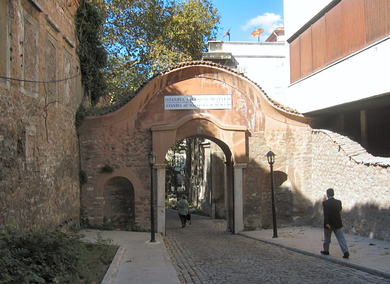 Entrance to Istanbul Archaeological Museums