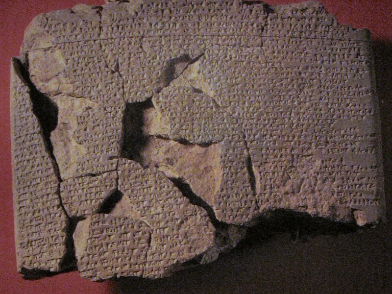 Treaty of Kadesh.  This one is clearer.<br> Peace via baked clay...