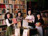 Hargrave Vessie staff.JPG