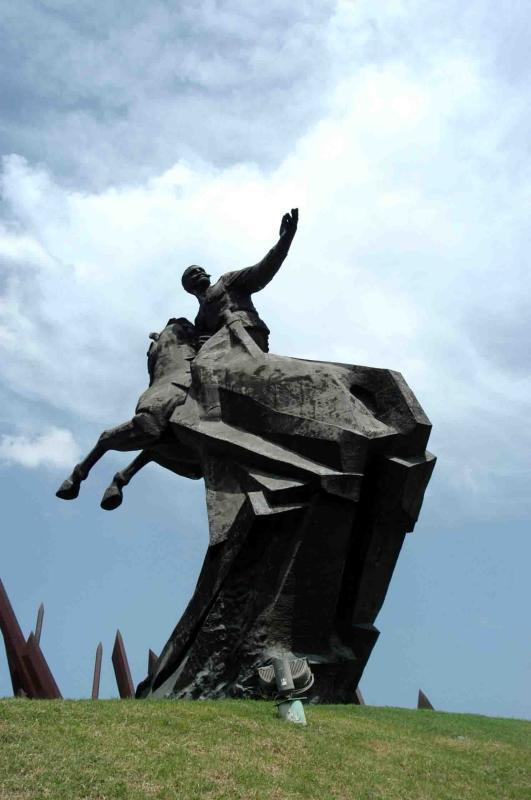general Maceo (Plaza de la Revolucion)