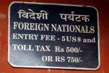 Taj entry fee for foreigners - 750 Rupees