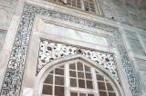 Above the door to the mausoleum