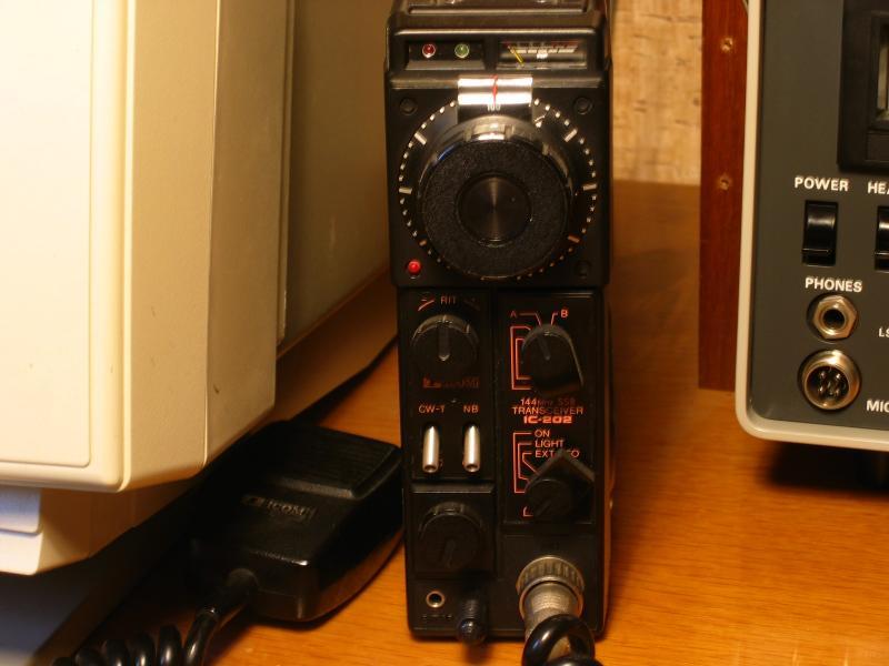 the 2m ssb portable IC 202