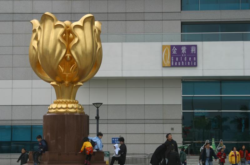 Golden Bauhinia