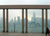 View from Kowloon across the Victoria Harbor