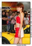Dreamcars Asia 2004