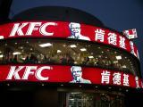 Another KFC