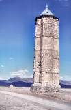 Tower of Ghazni