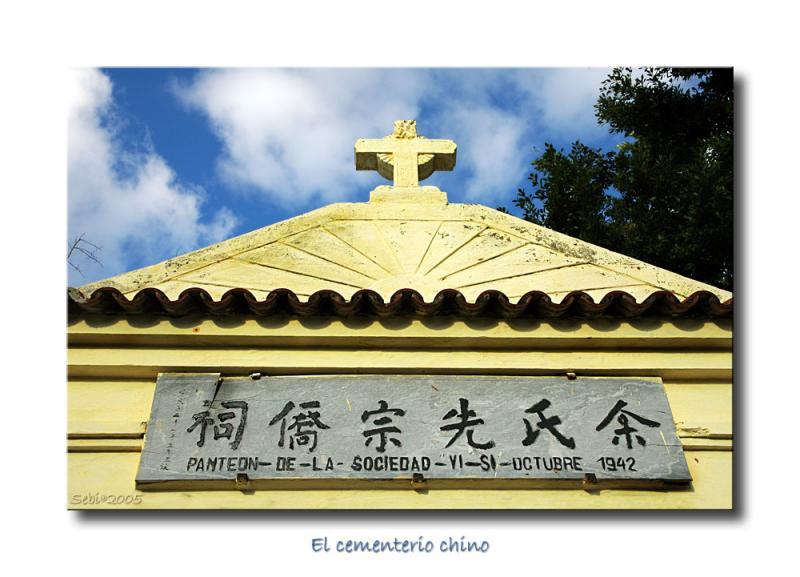 El cementerio chino