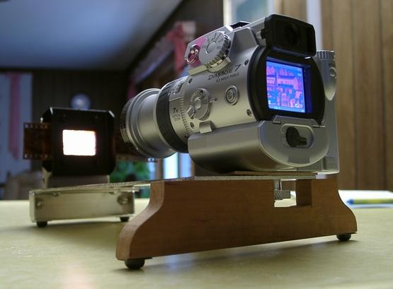 35mm color film copy with Minolta D7