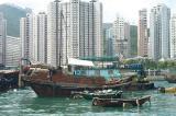 Hong Kong - contrast between old & new