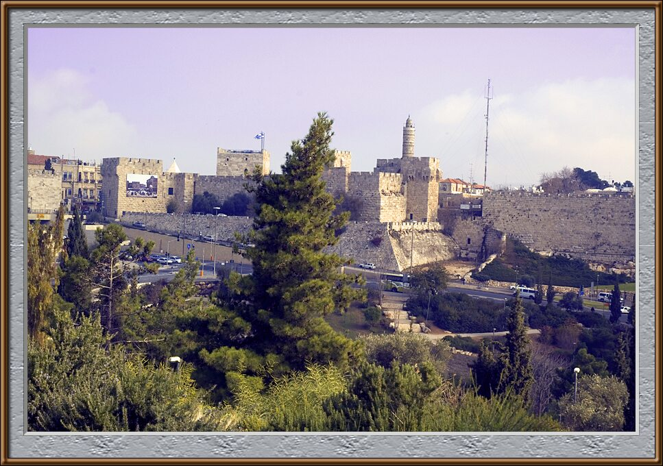 The ancient walls