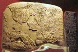 (How might this ever happen again?)  These Hittite cuneiform tablets are two