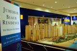 Jumeirah Beach Residence model displayed by Ikea in City Centre