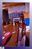 Kenya Pavillion