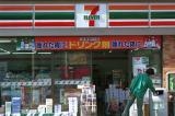 7 Eleven in kurihama