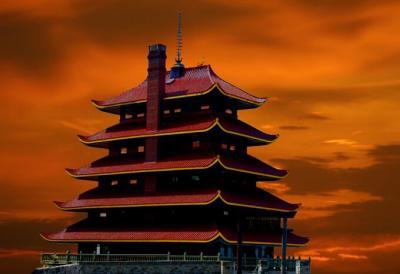 Pagoda on Mt. Penn