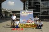 Japan Ham fair 2002