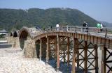 Kintai  Bashi  2005