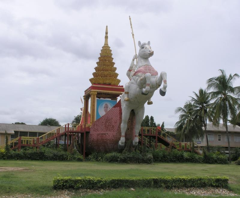 Temple near Jeath Mus....
