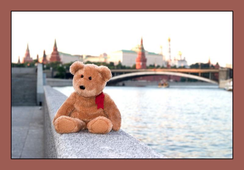 Moskva River near the Moscow Kremlin.