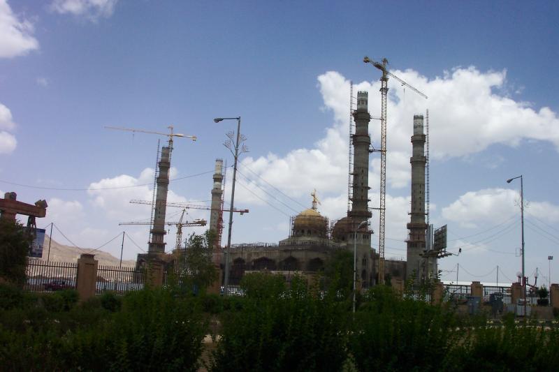 Pres. Salehs Mosque.jpg