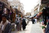 Bab Al Yemen Souk.jpg
