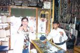 Ali Baba's Shop.jpg