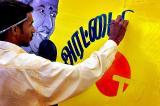 Publicity painter