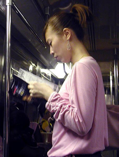 passengerread164.jpg