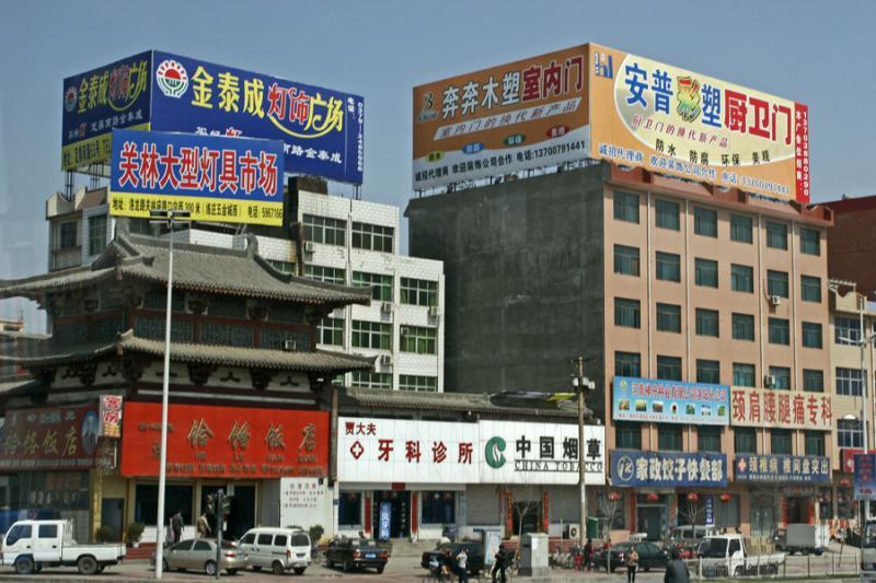 Jour 5 - Dans les rues de Luoyang