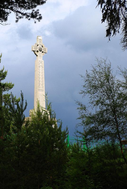 M Memorial.